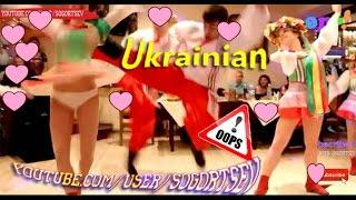 Beautiful Ukrainian Girls dancers folk dance OOPS / Красивые Девушки танцы