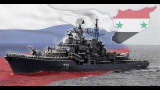 Армия России в Сирии 2017|Russian army in Syria 2017