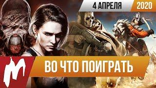 Mount & Blade 2, ремейк Resident Evil 3, ремастер Call of Duty: Modern Warfare 2