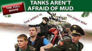 Tanks aren't afraid of mud. The Full Movie. Fenix Movie Eng. Comedy.