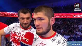 FIGHT NIGHTS GLOBAL 76. Хабиб Нурмагомедов. Слова из клетки.